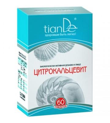 Витаминно-минеральный комплекс «Цитрокальцевит»