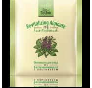 Фитомаска для лица «Восстанавливающая с альгинатом» Pro Botanic