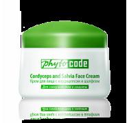 Крем для лица с кордицепсом и шалфеем