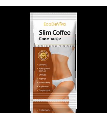 Напиток кофейный растворимый «Слим-кофе»