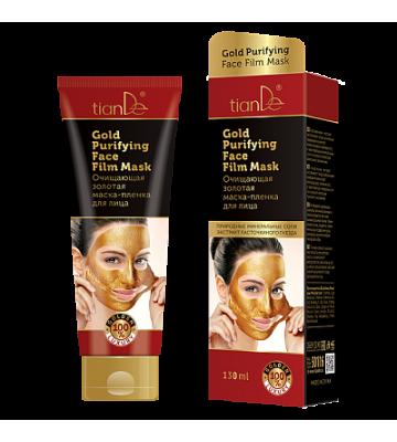 Очищающая золотая маска-пленка для лица