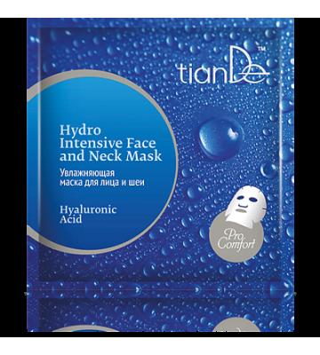 Увлажняющая маска для лица и шеи «Гиалуроновая кислота» Pro-Comfort