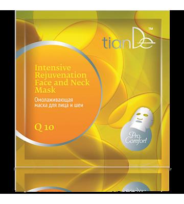 Омолаживающая маска для лица и шеи «Коэнзим Q10» Pro-Comfort